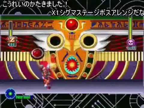 """(コメ付き)【TAS】ロックマンX5 """"ZERO, 100%(All Stages)"""" in 46:30"""
