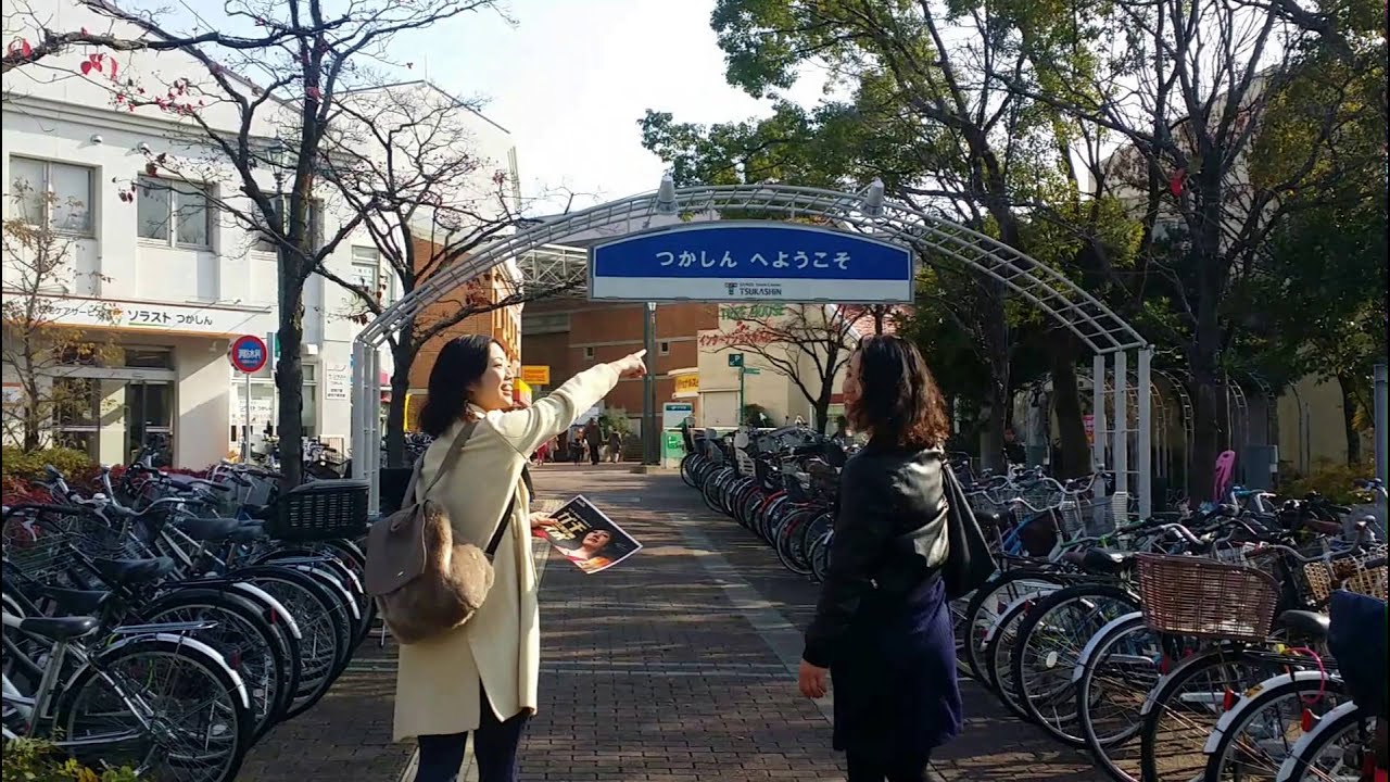 グンゼスポーツつかしん店 阪急...