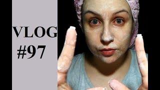 VLOG#97 Беспредел в автошколе/Косметика Leorex/Одежда с Rosegal