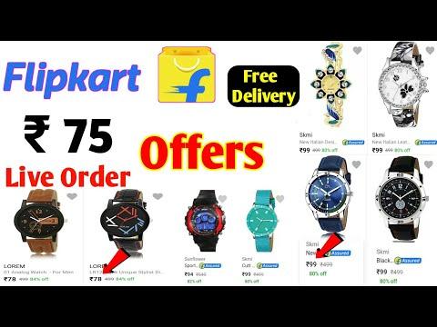 Best 🔥 ₹ 75 Start Price In Flipkart   Loot Offers   Watch Sale 85% Off In Flipkart [ 2020 ]