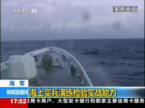 Type 054A FFG live-fire excercise and HHQ16 launch under ECM jamming