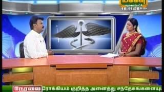 Shree Verma Doctor V. Jeyaganthan interview in Maruthuva Nearam, Makkal TV Part-I