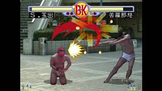 Brief Karate Foolish OST - S. Tamade