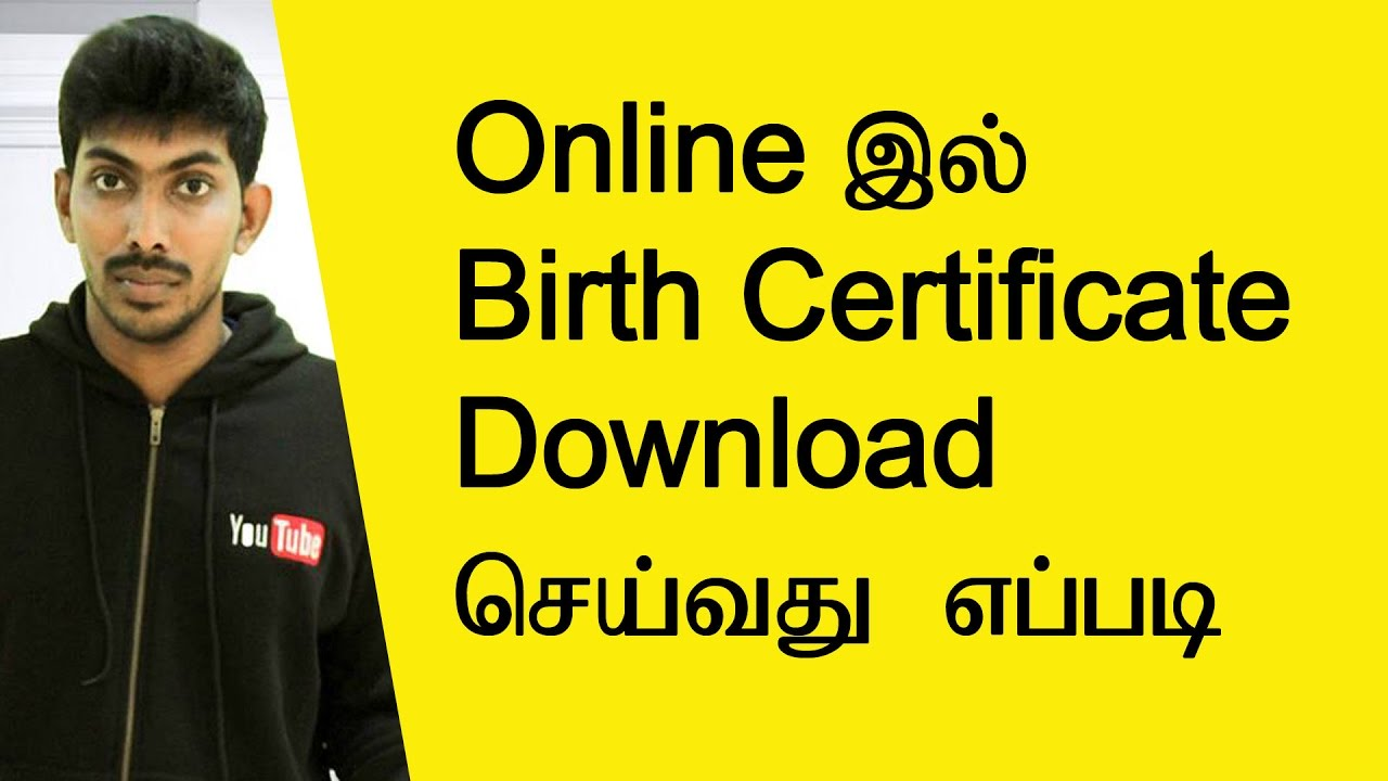 Online birth certificate download online birth certificate download ttg aiddatafo Gallery