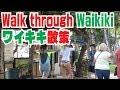 【ハワイ観光・旅行】ハワイ・ワイキキ散策! の動画、YouTube動画。