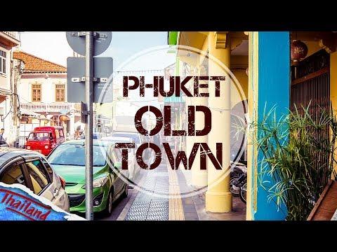 #9 Тайланд: Незабываемый Старый Город | Old Phuket Town