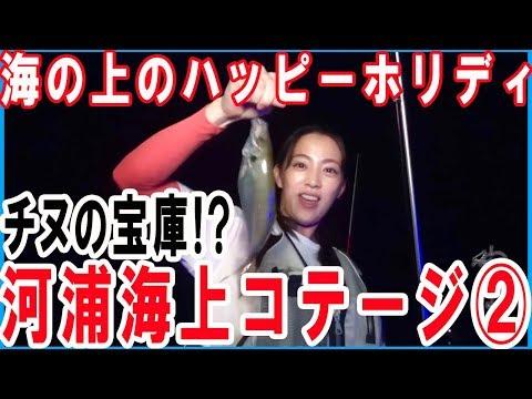 ラスボス5チヌ♯12熊本県天草市の通称チヌの宝庫で夜釣りチャレンジ