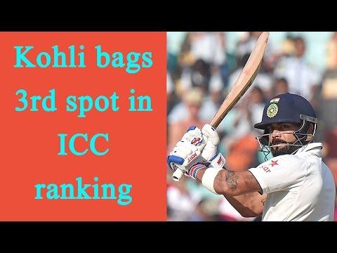Virat Kohli moves up to 3rd spot of ICC Test batsmen ranking   Oneindia News