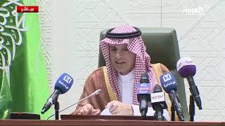 """فيديو.. """"الجبير"""" ينفي معرفته بشخص اسمه """"البغدادي"""" ادعى أن المملكة هددته"""