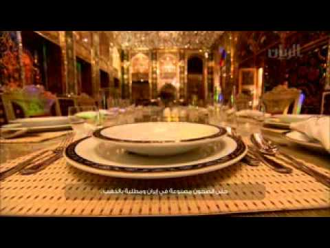 Hasht Behesht Palace Video Clip In Al Rayan TV