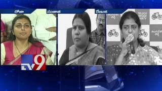 Roja Vs. TDP woman leaders - TV9