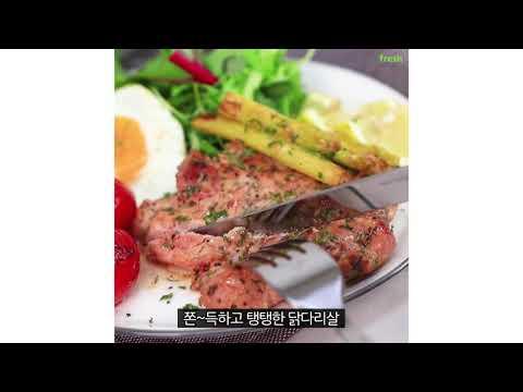 내부 품평회 1위 하림 닭다리살 스테이크, 하림 닭가슴살 스테이크