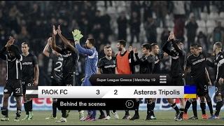 Η παρακάμερα του ΠΑΟΚ-Αστέρας Τρίπολης - PAOK TV