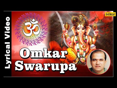 Omkar Swarupa - Full Lyrical Video | Singer - Suresh Wadkar |