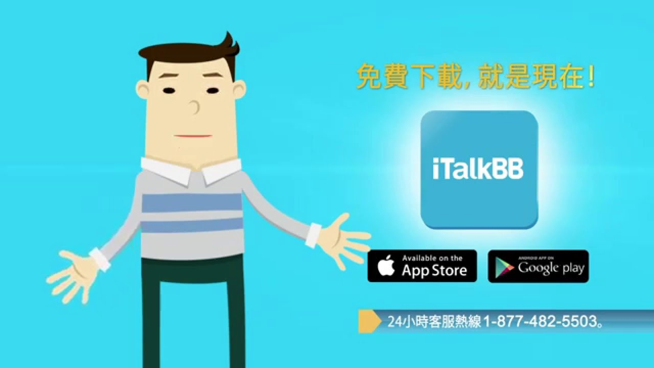 How to activate iTalkBB App (Cantonese) by iTalkBB