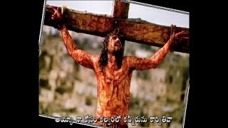 Ayyaa nakosam kalvarilo telugu christian song with lyrics.
