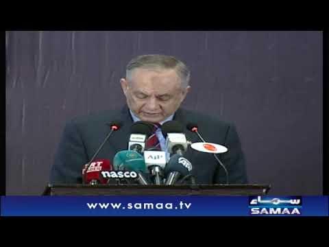Abdul Razzak Dawood Speech At Pakistan- Turkey Business Forum In Islamabad   14 Feb 2020