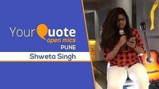 Video 'Maa' by Shweta singh | Hindi Poetry | YQ - Pune (Open Mic 3) download MP3, 3GP, MP4, WEBM, AVI, FLV April 2018