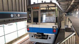 福岡市地下鉄箱崎線・西鉄貝塚線 貝塚駅