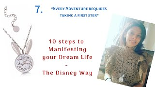 """Every Adventure requires taking a first step.""  Cheshire Cat - Alice in Wonderland  (Step 7 of 10)"