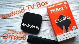 Обзор и отзыв ТВ приставки Xiaomi Mi Box 4 (S) Международная версия
