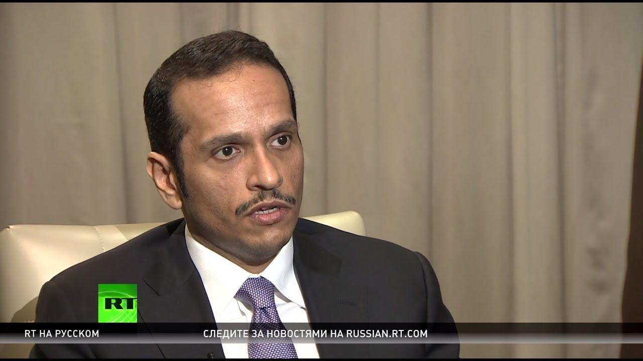 Глава МИД Катара: Мы не хотим эскалации напряжённости