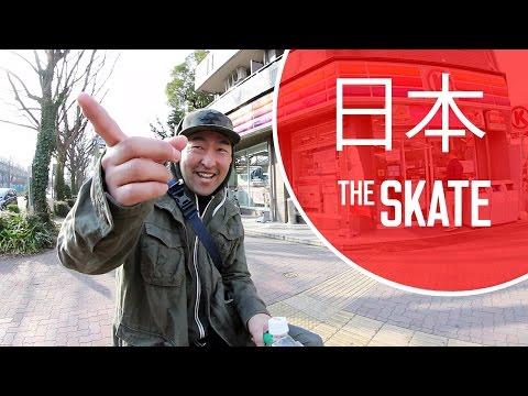 Polícia do Japão, Skate em Nagoya - DebuLife #1 (名古屋市)