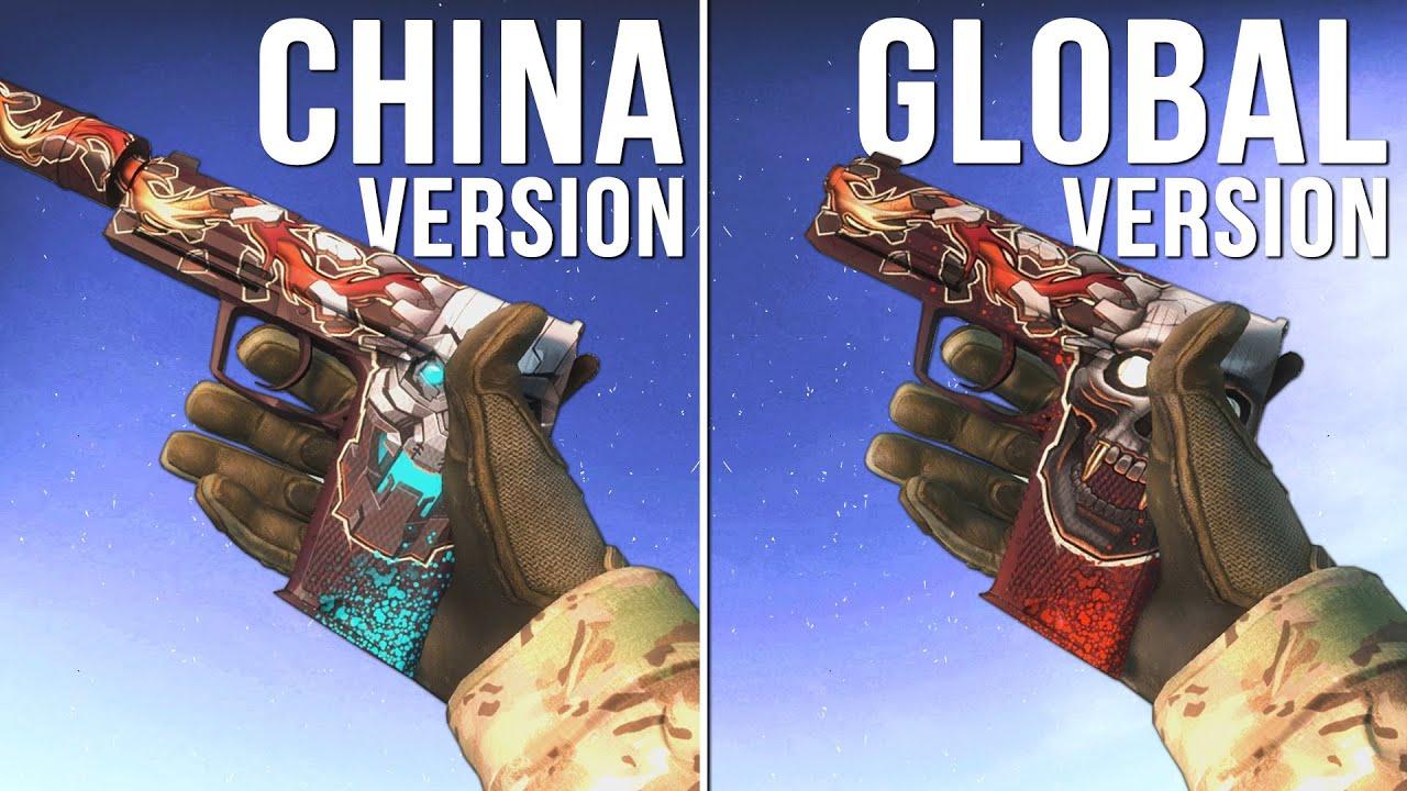 cs go china version vs global version weapon skins comparison