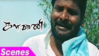 Kalavani   Kalavani Tamil Movie Scenes   Vimal gets caught by Ilavarasu   Soori Comedy Scenes -Vimal