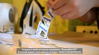 видео ТермоПечать