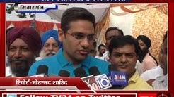 DM solved the problems of public in sitarganj