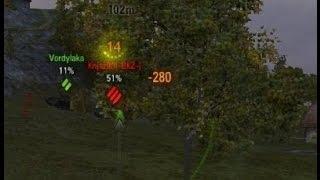 Таймер перезарядки над танком противника  World of Tanks 0.9.5