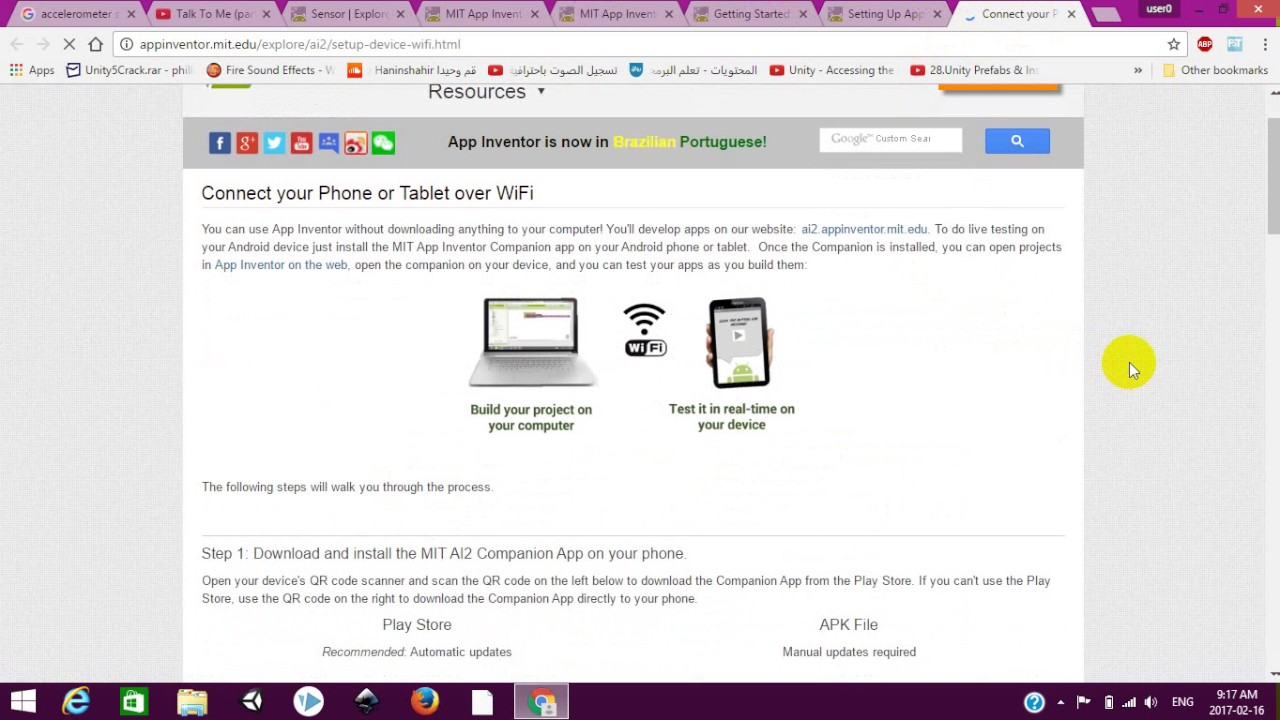 app inventor tutorial 1 arabic youtube rh youtube com manual inventory template manual inventory tracking ideas