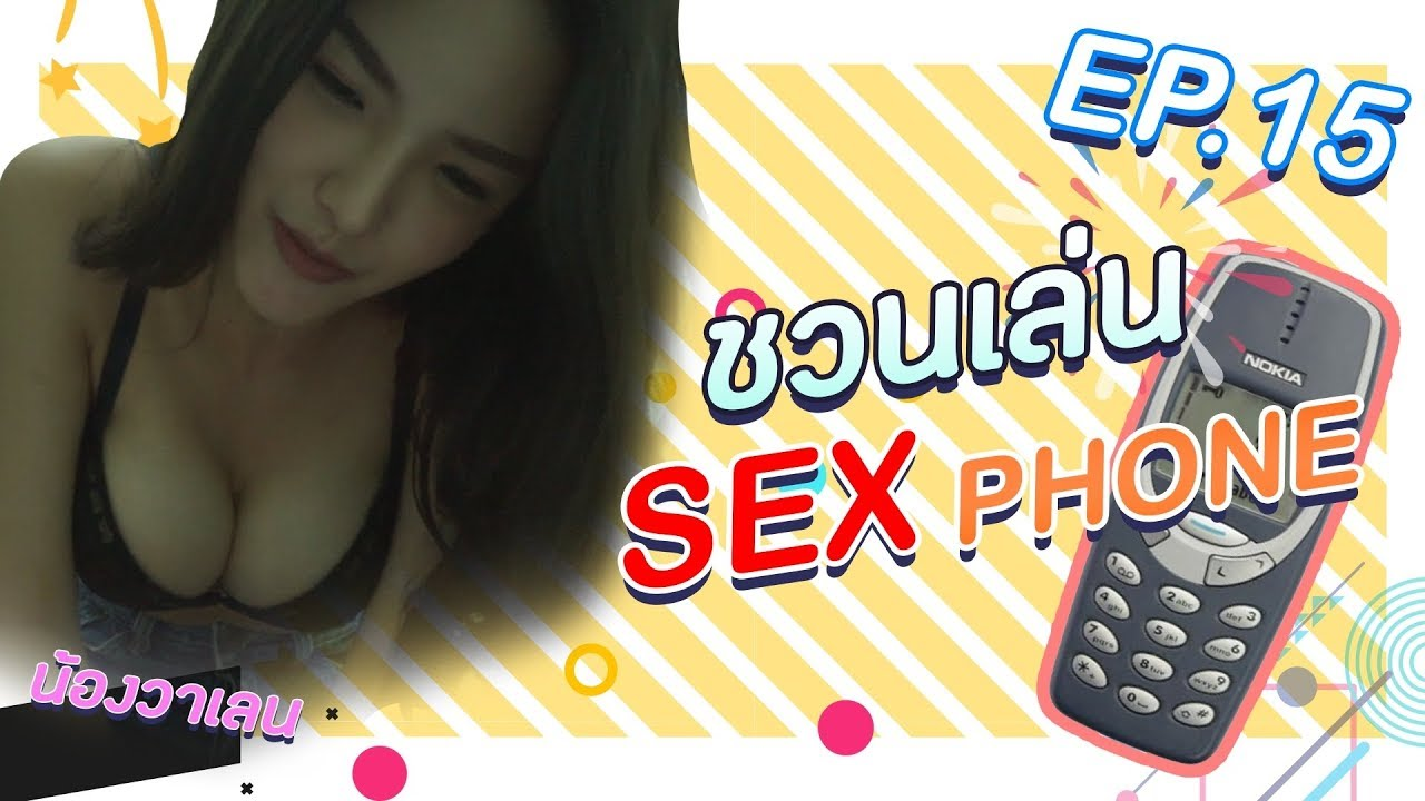 sexphon chat room up girl