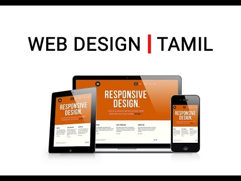 Web Design and Technology | HTML Tutorial | TAMIL | PART-1