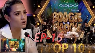Boogie Woogie, Full Episode 15 | Official Video | AP1 HD Television HD