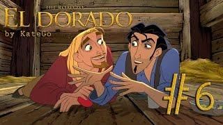Дорога на Эльдорадо (The road to El Dorado). #6. [Город золота]