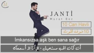 Murat Boz - Can Havli   مراد بوز - خوف الموت مترجم للعربية