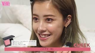 甘派メイク♡VIVIgirl夏焼雅が挑戦!