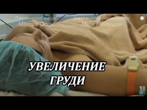 Анестезиологи - klinika-