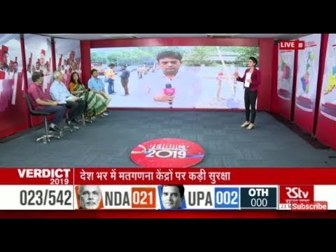 Counting Day Coverage | Time: 8am - 9am | Lok Sabha Polls 2019
