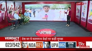 Counting Day Coverage   Time: 8am - 9am   Lok Sabha Polls 2019