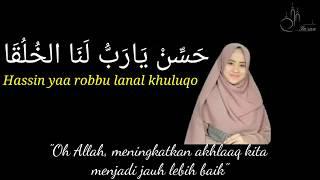 Sholawat merdu ADFAITA versi Ai Khodijah (lirik) arab, latin, dan terjemahan Indonesia