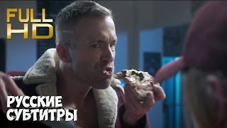 Wade Wilson - pizza boy | Deadpool