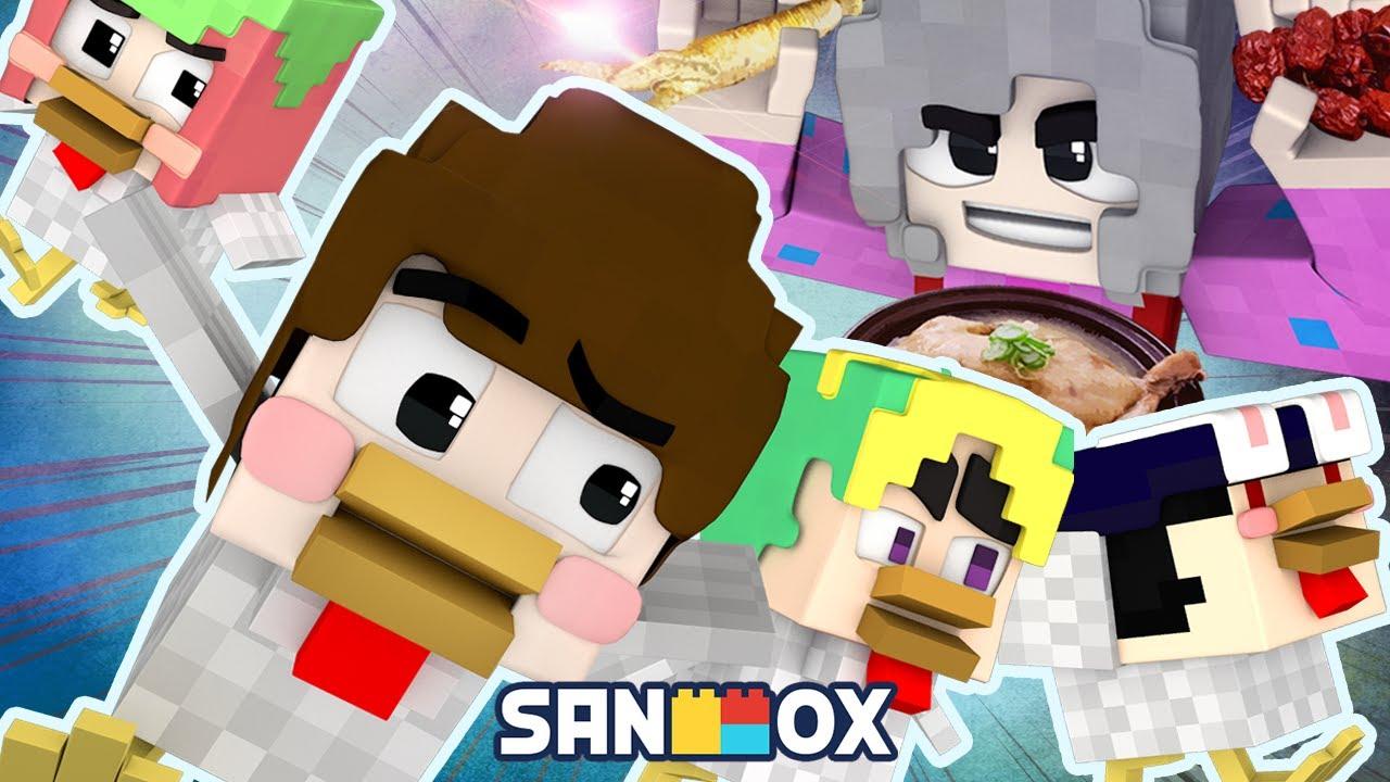 꼬꼬댁 닭 살려!! 잠할머니와 삼계탕 술래잡기[마인크래프트: 삼계탕 술래잡기] Minecraft - Hide and Seek - [도티]