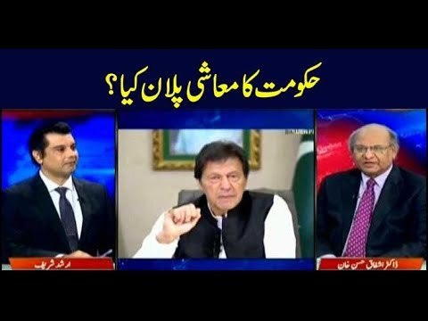 Power Play   Arshad Sharif   ARYNews   27 June 2019