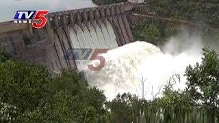 Srisailam dam fills up   nagarjuna sagar dam 7 gates lifted   tv5 news