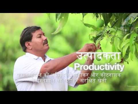 Indo-Israel Agricultural Project hindi short movie
