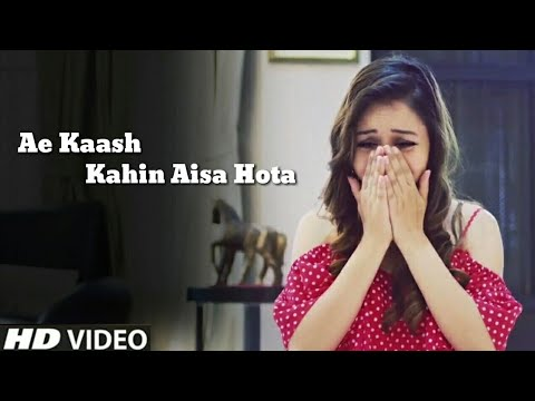 Ae Kaash Kahin Aisa Hota | Heart Touching Love Story | Sampreet Dutta