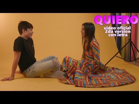 Ana Emilia - QUIERO (versión 2 con letras) Video Oficial